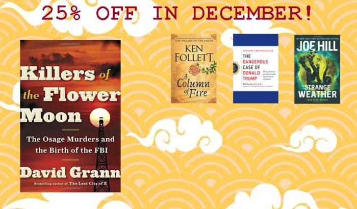 Sale Titles for December